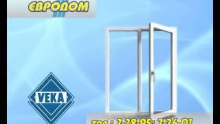Евродом окна с рассрочкой(, 2012-06-13T18:13:43.000Z)