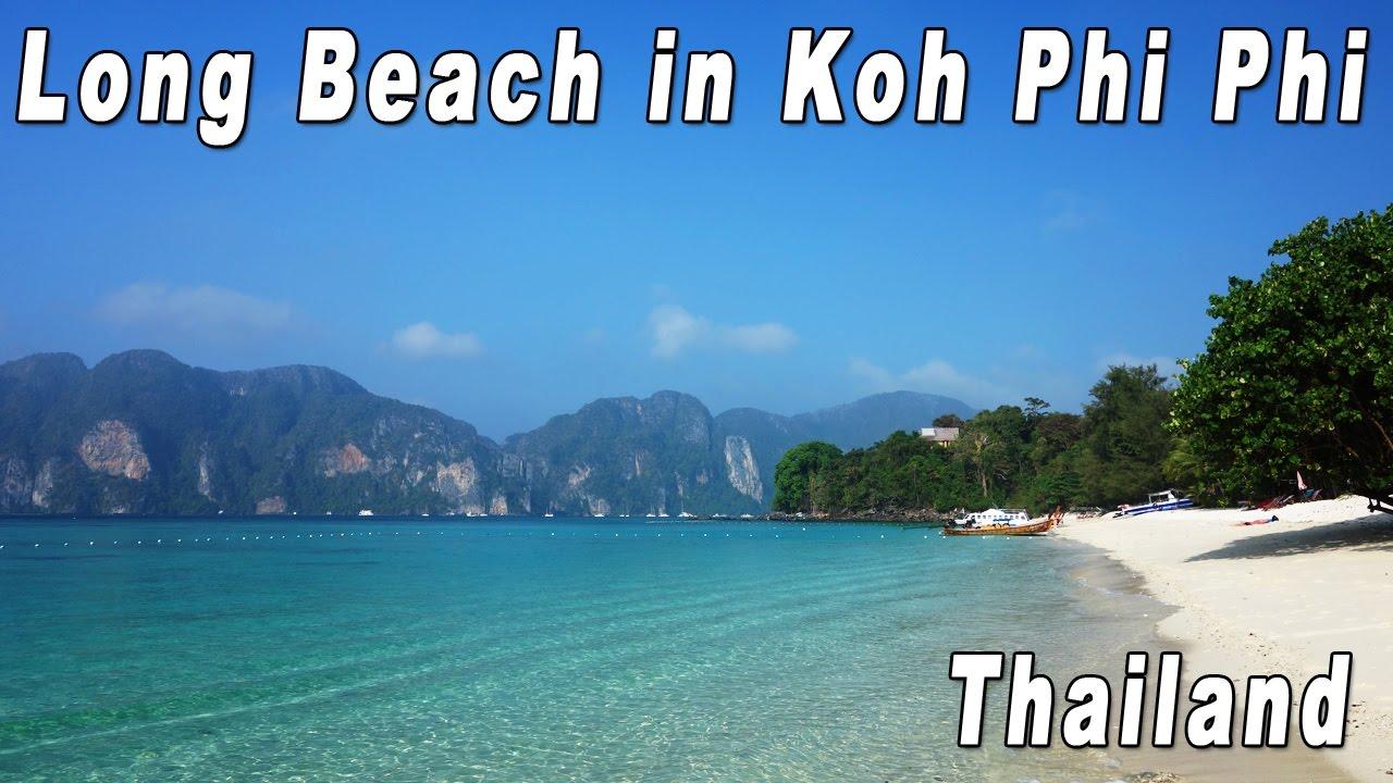 タイ ピピ島 ロングビーチ