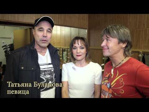 Сергей Исаев Горизонт 45 лет