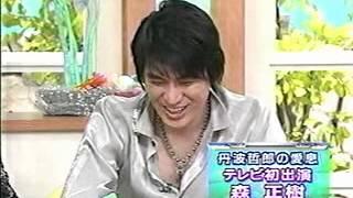 生放送テレビ初出演 森正樹.