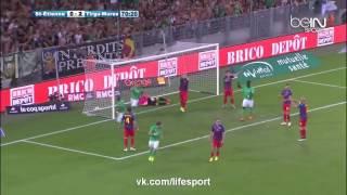 Сент-Этьенн 1:2 Тиргу-Муреш | Лига Европы 2015/16 | 3-й кв раунд | 2-й матч | Обзор матча