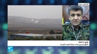 هل يجري تهجير قسري للسكان في منطقة عفرين؟