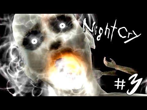 ХОРРОР ИГРА ► NIGHTCRY #3 ► ПРОХОЖДЕНИЕ ХОРРОР ИГРЫ НА РУССКОМ