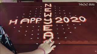 Dot Rangoli 14 to 2 Happy New Year Rangoli 2020 टिपक्याची रांगोळी रंगोली बनाना सिखाओ T M