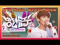 Rookie King BTS Ep 7-3 BTS sings a beautiful melody in a place full of their memories.