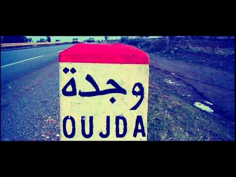 Gasba  Reggada Oujda Maroc 2017