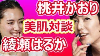 1日1食ダイエット 綾瀬はるかと桃井かおりの美肌対談で話題!1日1食ダイ...