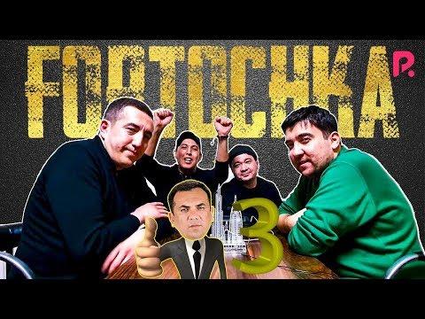 Dizayn Jamoasi - Fortochka 3-son (2020)