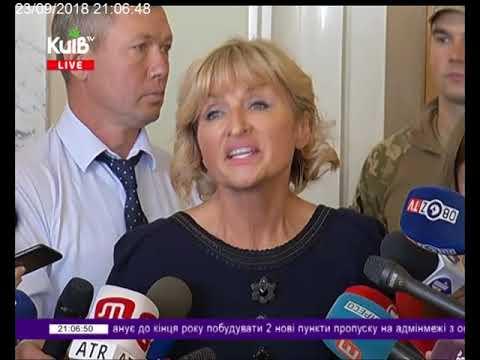 Телеканал Київ: 23.09.18 Столичні телевізійні новини. Тижневик