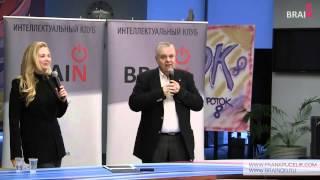 видео: Лекция Френка Пьюселика