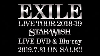 "EXILE / 【TEASER】EXILE LIVE TOUR 2018-2019 ""STAR OF WISH"" LIVE DVD & Blu-ray"