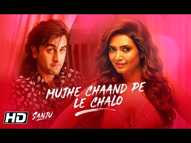 SANJU: Mujhe Chaand Pe Le Chalo | Ranbir Kapoor | Rajkumar Hirani | AR Rahman