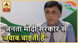 Jashn-e-Azadi: People Want BJP Govt To Work First And Then Speak, Says Pawan Khera   ABP News