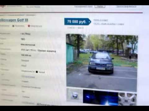 ОСАГО УралСиб купить электронный полис онлайн. Как