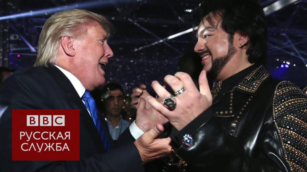 Киркоров: молюсь, чтобы Трамп стал президентом США