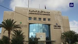 تراجع صافي الاستثمار الأجنبي في بورصة عمان 31 مليون دينار بنهاية شباط (4/3/2020)