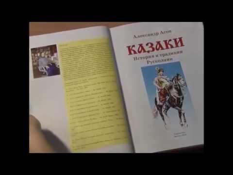 Все Книги Асова