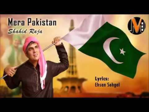 MERA PAKISTAN Pti New Song 2016
