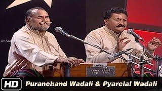 Tu Mane Ya Na Mane - Dildara Wadali Brothers - Puranchand Wadali & Pyarelal Wadali - Qawwali