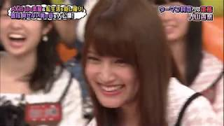 THERE ARE MANY MORE GOOD MURAMOTO MOMENTS IN AKBINGO BUT I HAVE SELECTED SOME OF THEM FOR THIS TOP ... I DONT CARE IF MY ...