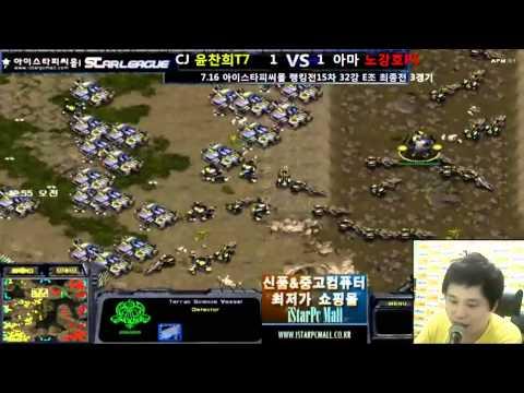 [SRT15]Ro32 Group E Final Match 3Set/New Wind and Cloud