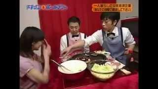 杉浦友紀 汚部屋 杉浦友紀 検索動画 8