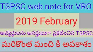 TSPSC VRO final list changed    TSPSC February 2019 VRO web note.