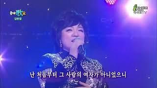 김란영 / 가인