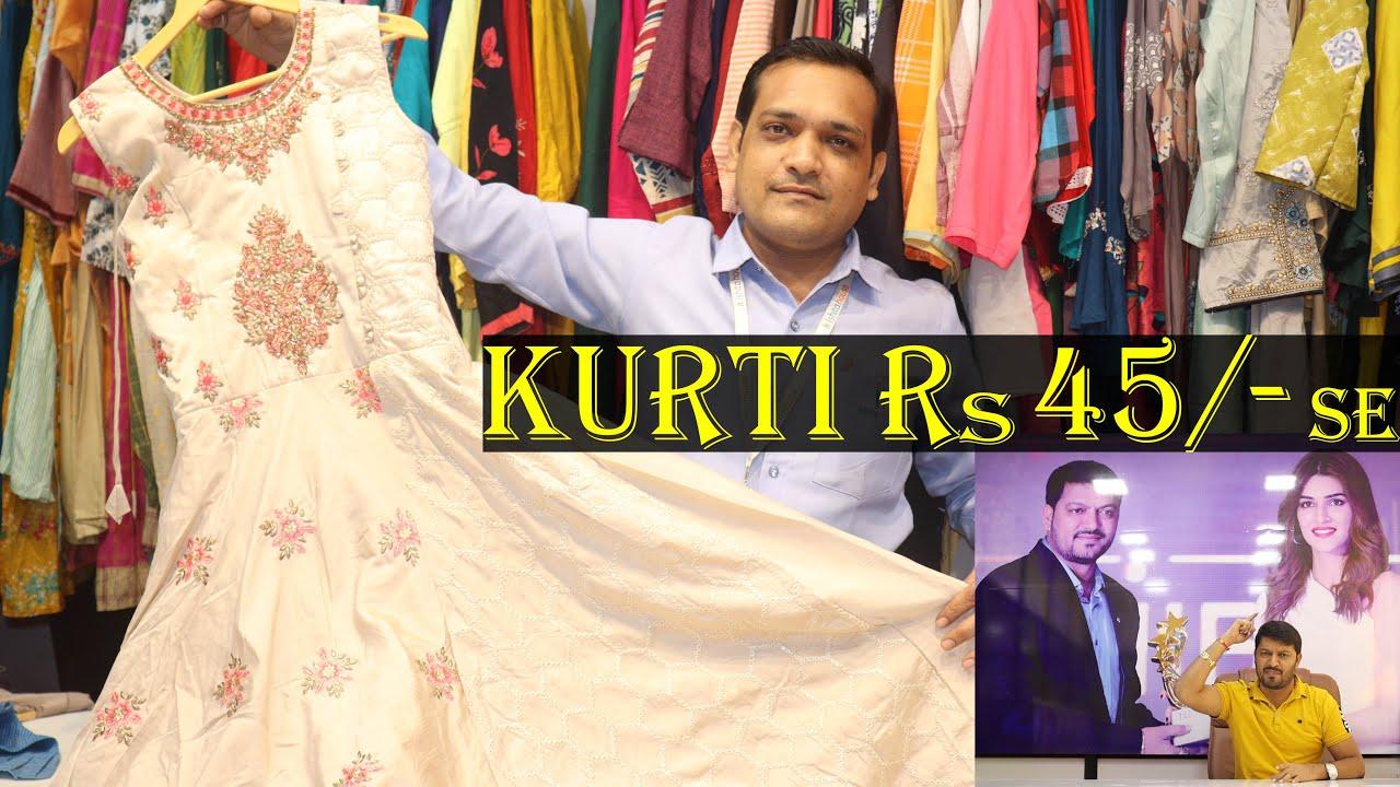 ₹45 कुर्ती / kurti wholesale market | Catalogue Kurti Plazo Collection |