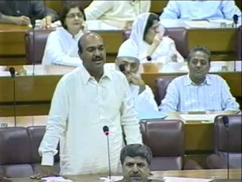 Nadeem Afzal Gondal MNA PPPP Speech in parliament on the killing of Shia in Pakistan