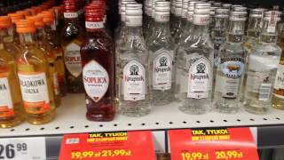Цены на ВОДКУ в Бедрёнке Польша. Качество в разы превышает Украинское.