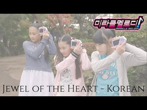 Miracle2 from Miracle Melody |  Jewel of the Heart [Han/Rom/Eng] Korean Ver.