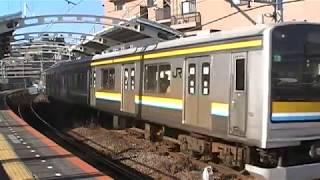 鶴見線 団体列車(ビール列車)