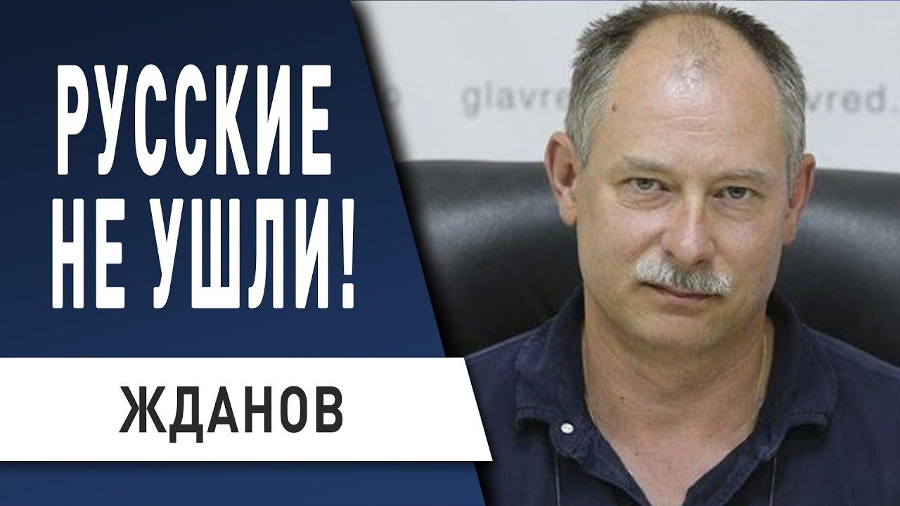 Удар по Беларуси неизбежен! Путин добьётся своего! Жданов - Зеленский, Донбасс