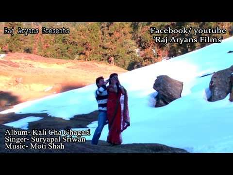 New Gadwali Song GUM SUM ALBUM KALI CHA GHAGARI