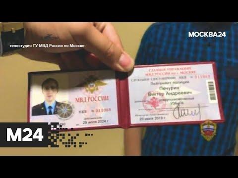 """Городской стандарт"": ""варенье от бабушки Аси"" - Москва 24"