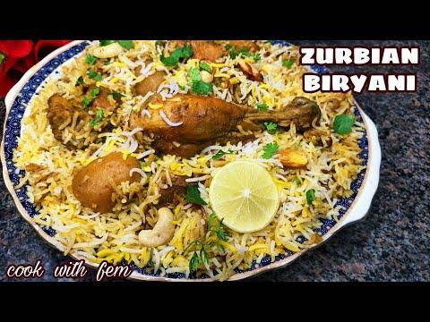 Chicken Biryani   Best Chicken Biryani Ever   बिरयानी   Zurbian Biryani Recipe - English Subs
