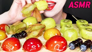 ASMR TANGHULU  Candied Fruit 탕후루 먹방 [Eating Sounds] NO TALKING LuvASMR
