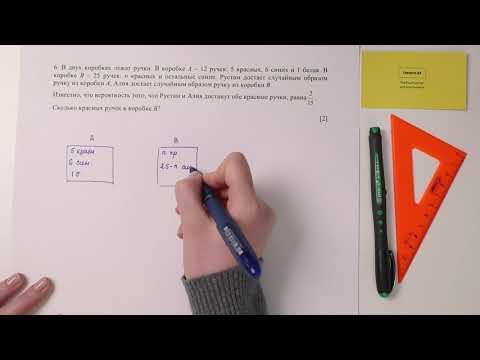 6. Алгебра, 10 класс ОГН, СОЧ за II четверть