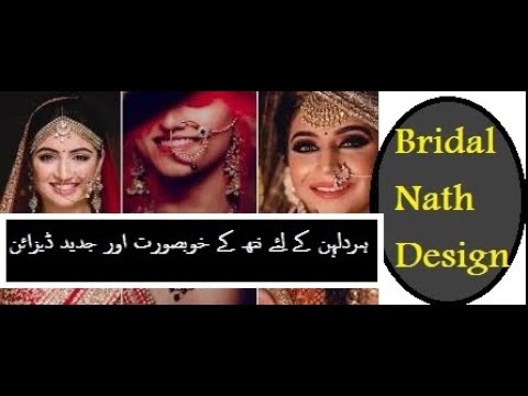 Bridal nath designs,unique nose pin from YouTube · Duration:  8 minutes 43 seconds