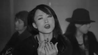 KAO=S - 松明 (Taimatsu)  [Official Music Video]