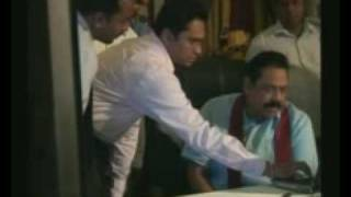 Mahinda Rajapaksa Presidential Election Campaign 2010 Official Website Launch