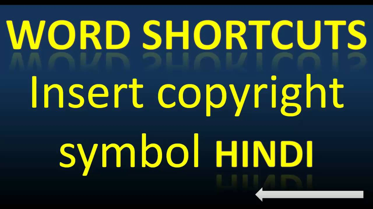Ms word shortcut to insert copyright symbol in word hindi tutorial ms word shortcut to insert copyright symbol in word hindi tutorial buycottarizona Images