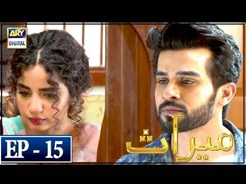 Meraas - Episode 15 - 16th March 2018 - ARY Digital Drama