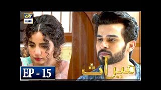 Meraas Episode 15 - 16th March 2018 - ARY Digital Drama