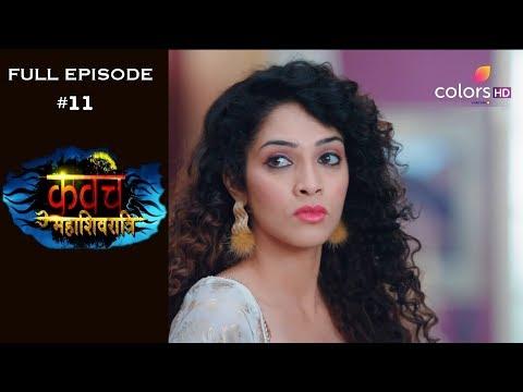 Kawach Mahashivratri - 29th June 2019 - कवच महाशिवरात्री  - Full Episode Mp3