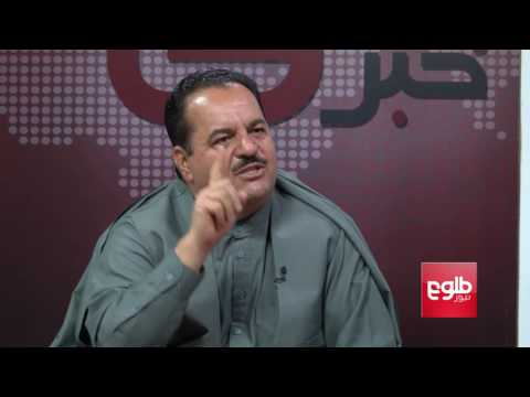 TAWDE KHABARE: Consequences of Drug Problem in Afghanistan Discussed