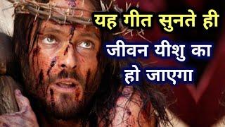 Jeevan hamara tere hai sahare ll har pal prabhu