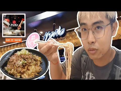 แวะมากินร้านอาหารญี่ปุ่น Hono Teppanyaki Terminal 21