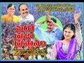 Maro Praja Prasthanam Song